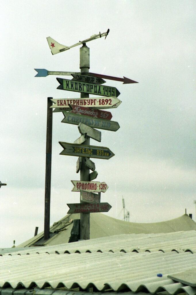 Ханкала, Вертолётная площадка. январь 2001 г.