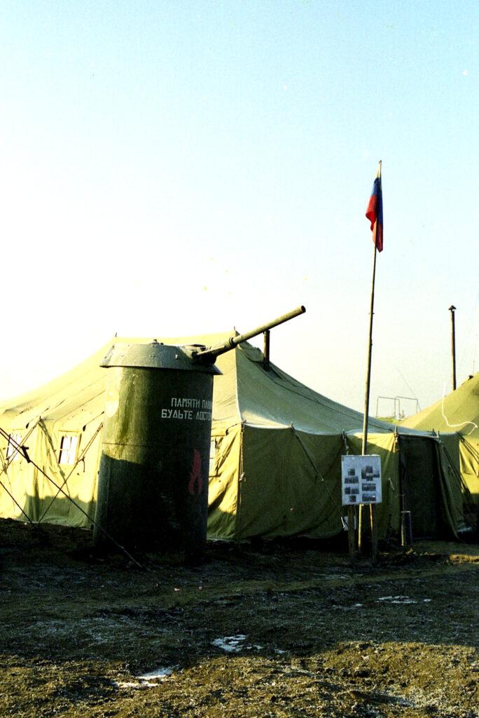 Лагерь бригады из Лебяжьего. Окрестности Курчалоя. Февраль 2002 г.