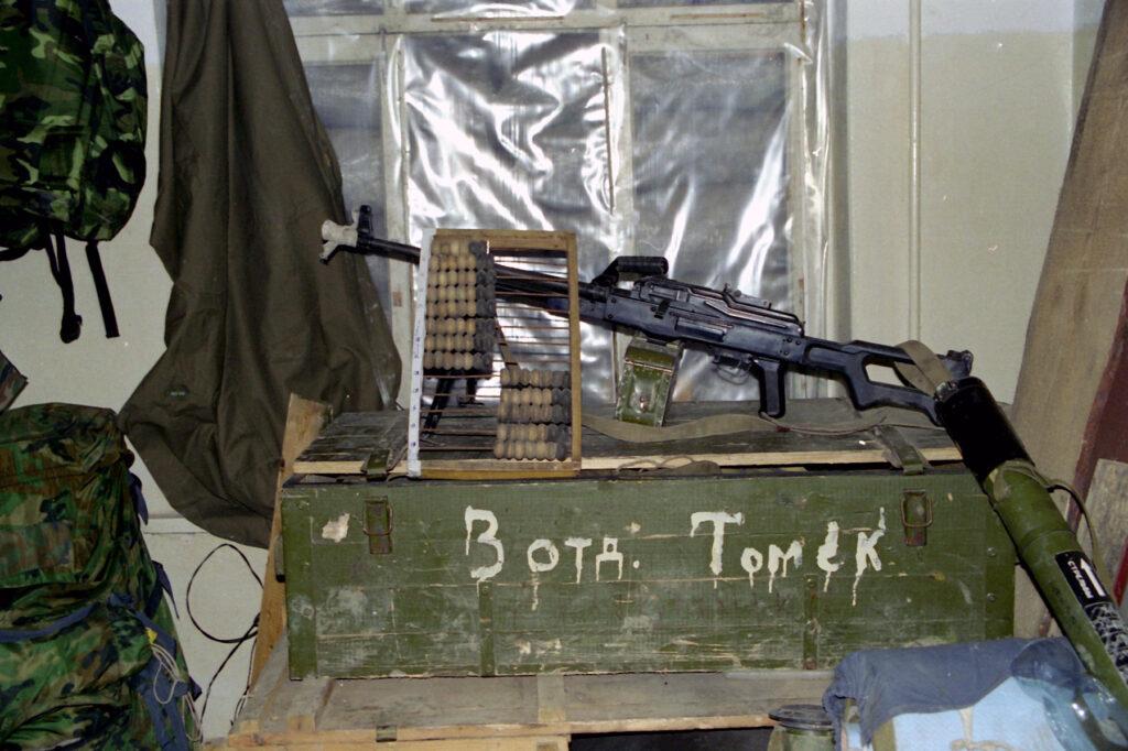 Оружие томского СОБРа. Алды. Февраль 2002 г.