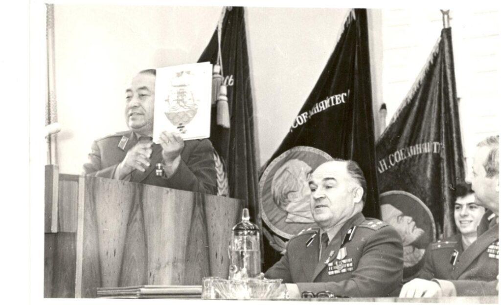 1979 г. В президиуме с Камышаном И.Ф и Шаховым П.М.
