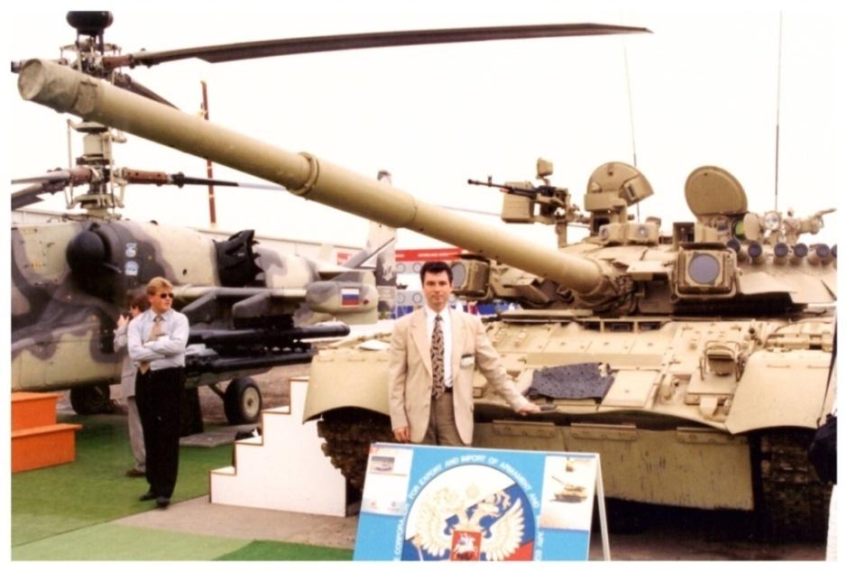 """1997 год. """"IDEX-97"""" Абу-Даби, Объединенные Арабские Эмираты"""