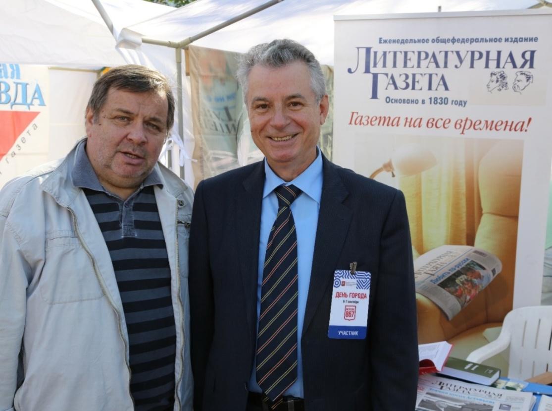 В День города Москвы на фестивале прессы с Колпаковым Л.В, заместителем главного редактора Литературной газеты.