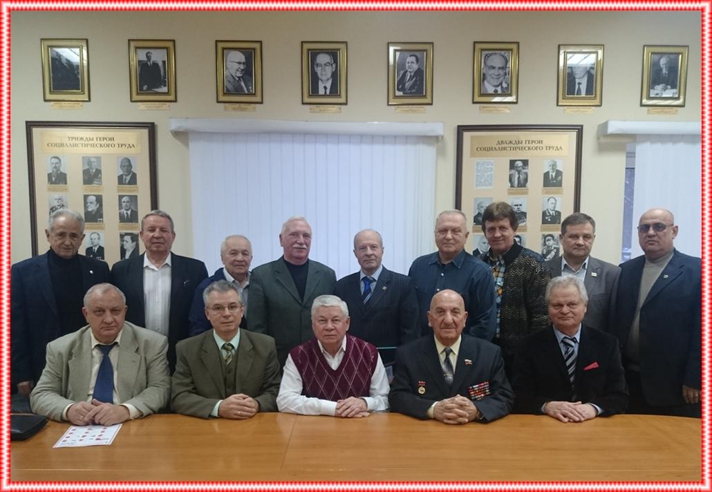 На заседании Комитета Союза офицеров-ветеранов ВСЧ АЭП