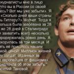 Василий Семёнович Лановой о Победе в Великой Отечественной войне