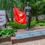 Фото с празднования юбилея ВВВСКУ. Автор снимков Юрий Тараканов.