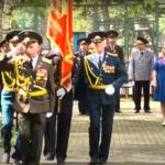 70 лет ВВВСКУ
