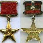 Медали СССР (56 фото)