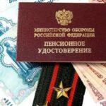 Ответ С.М.МИРОНОВА на обращение и статью А.Н.Перепелятникова «Забытые пенсионеры России»